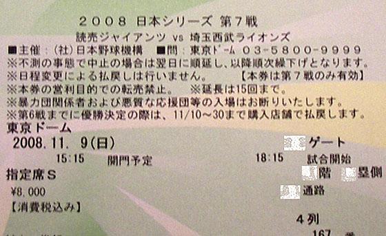 IMGP2646.JPG